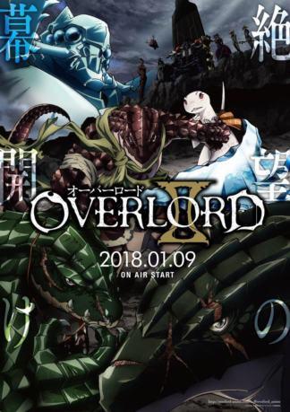 overlord-ii-5a3b74228413cp.jpg