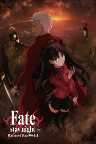 fate-stay-night-unlimited-blade-works-prologue-5a55c2bd9256ep.jpg