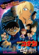 detective-conan-movie-22-zeros-executioner-5ab4aa084c411p.jpg