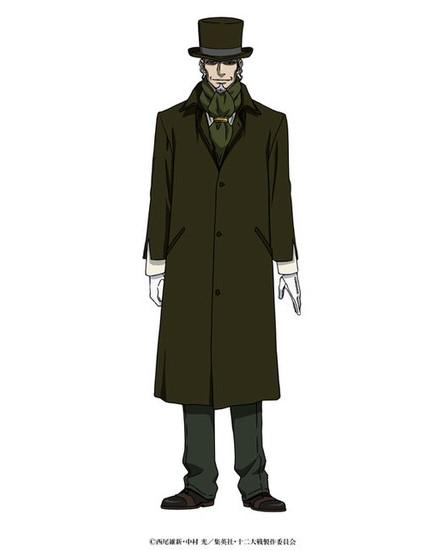 Yasumoto Hiroki sebagai Duedecuple, wasit dalam Perang Zodiak